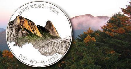 В Корее появились монеты, посвященные национальным паркам