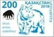 Новинки для филателистов от Почты Казахстана