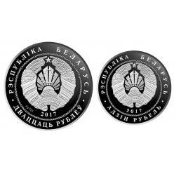 На памятных монетах Беларуси изображен Троицкий костел