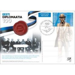 Марка, посвященная дипломатии, появилась в Эстонии