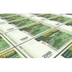   В Мадагаскаре из обращения исчезнут банкноты образца 2003-2004 годов