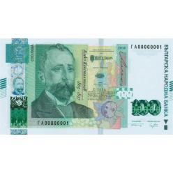 Состоялось награждение победителей «Лучшая региональная банкнота 2018 года»