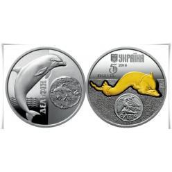 Нацбанк Украины сообщил о выпуске новой монеты «Дельфин»