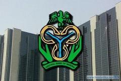 Подтверждено изменение банкноты Нигерии