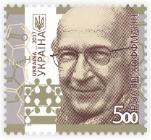 Укрпочта посвятила марку Нобелевскому лауреату