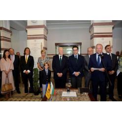 В Болгарии издали почтовую марку в честь 80-летия со дня рождения последнего болгарского царя