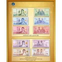 Новые тайские банкноты скоро появятся в обращении