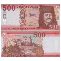 Венгрия представила обновленную купюру