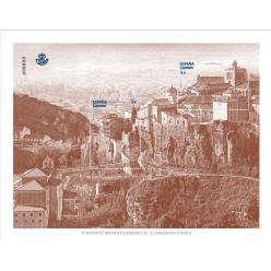В Испании выпустили в обращение почтовый блок из серии «Города – всемирное наследие человечества»
