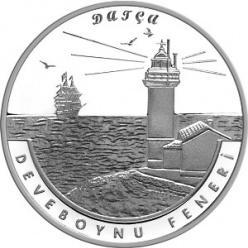Монеты в честь маяка Девебойну выпущены в Турции
