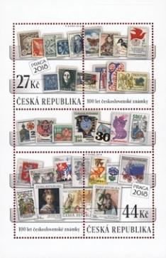 Столетие первой марки отметила Почта Чехии