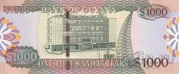 В Гайане выпустят обновленную банкноту номиналом 1000 долларов