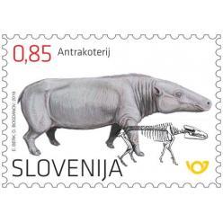 В Словении выпущена почтовая марка «Антракотерии — млекопитающее эпохи олигоцена»