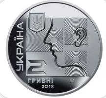Нацбанк Украины представил монету в честь ученого-отоларинголога Алексея Коломийченко