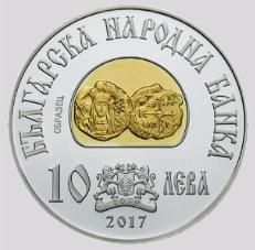 В Болгарии запустили в оборот монету в честь хана Тервела