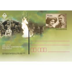 В Польше появилась открытка с маркой в честь 100-летия скаутской организации страны
