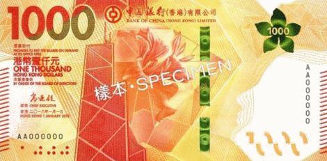 В Гонконге выпустили банкноты нового типа