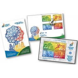 В Беларуси анонсирован выпуск почтовых марок ко II Европейским играм