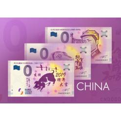 В Китае отпечатаны сувенирные банкноты 0 евро