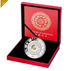 В Канаде отчеканили монету «Год Свиньи», декорированную нефритом