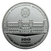 Нацбанк Украины представил новую памятную медаль