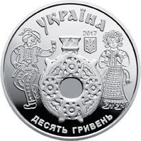 Нацбанком Украины вводится в обращение новая памятная монета