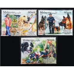 В Малайзии выпустили почтовый набор в честь символа наступившего года