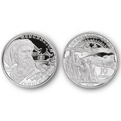 В Италии выпущена монета в честь Марко Поло