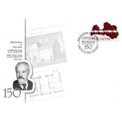 В Латвии выпущен почтовый конверт, посвященный архитектору и художнику Питеру Федеру
