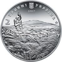 НБУ представит новую монету в честь поэта Михаила Петренко