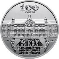 Памятной монетой порадует нумизматов Нацбанк Украины