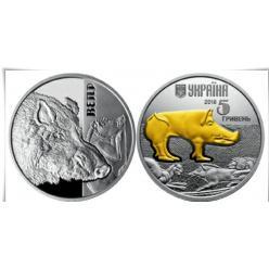 На сайте Нацбанка Украины доступна для заказа онлайн новая монета
