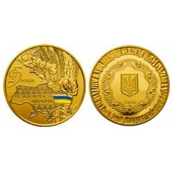 Нацбанк Украины объявил о проведении электронного биржевого аукциона по продаже памятных монет
