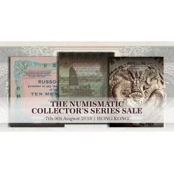 Каталог аукциона Spink Сhina доступен для просмотра