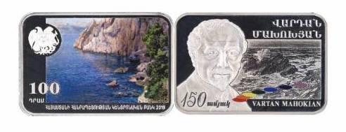  В Армении выпустили монету к 150-летию художника Вардана Махохяна