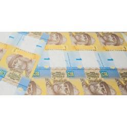 Нацбанк Украины проведет электронный биржевой аукцион по продаже неразрезанных листов банкнот