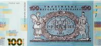 В Украине выпущена сувенирная банкнота «Сто гривен»