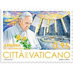 Ватикан выпустил почтовую марку с изображением Папы Римского