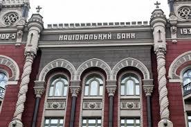 С сегодняшнего дня Нацбанк Украины принимает on-line заказы на неразрезанные листы банкнот