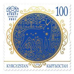 В Кыргыстане ожидают появления новой почтовой марки «С Новым годом!»