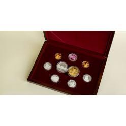 В Молдове будут выпущены в обращение 10 памятных монет