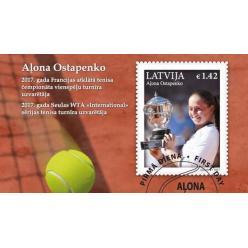 50 000 марок с изображением латвийской теннисистки продали за один день