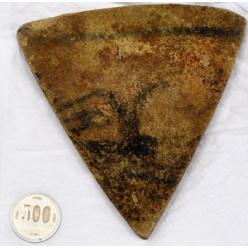 8000-летний камень, изображающий человеческое лицо, обнаружили японские археологи