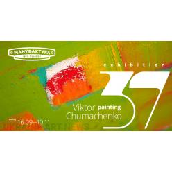 В Киеве откроется выставка абстрактной живописи