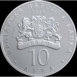 В Болгарии выпущена монета в честь 140-летия освобождения страны