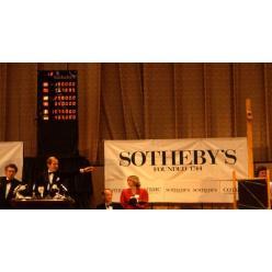 На аукцион Sotheby`s выставлены открытки заключенных
