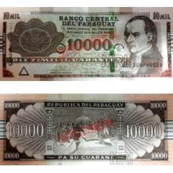 В Парагвае выпущены банкноты новой серии