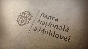 В Молдове планируют выпускать памятные купюры