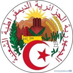 В ближайшее время в Алжире пройдет денежная реформа