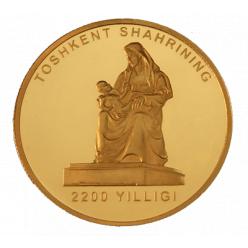В Узбекистане решили распродать памятные золотые и серебряные монеты, выпущенные в предыдущие годы